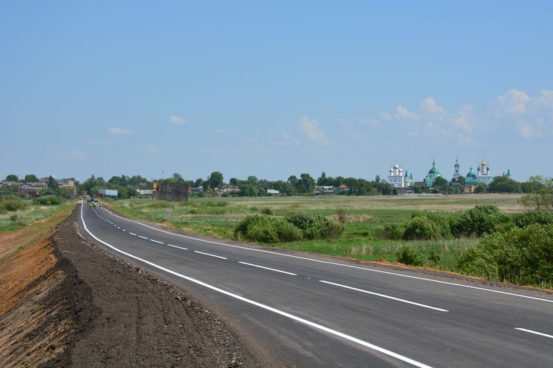good road in Russia